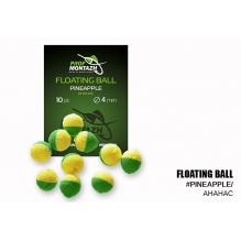 Плавающая насадка ПМ Floating Ball 4мм Ананас