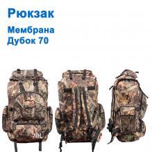 Рюкзак дубок (мембрана) 70L *
