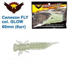 Силикон BAOHUA mod. FLY col. GLOW 60mm (6шт)