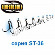 Тройник Origin ST-36BC №1 (50шт) *