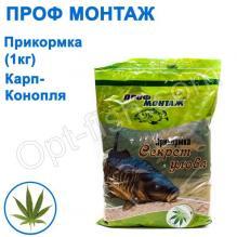 Прикормка ПМ карп-конопля (1кг)