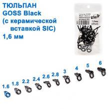 Тюльпан GOSS Black 1,6мм (с керамической вставкой SIC)
