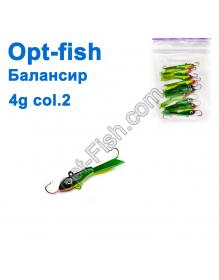 Балансир Opt-fish