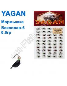 Yagan