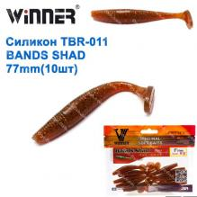 Силикон Winner NEW TBR-011 BANDS SHAD 3 77mm 3,5g (10шт) 012 # *