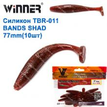 Силикон Winner NEW TBR-011 BANDS SHAD 3 77mm 3,5g (10шт) 010 # *