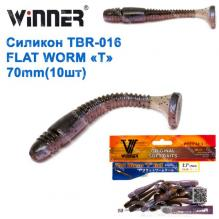 Силикон Winner NEW TBR-016 FLAT WORM «T» TAIL 2,7  70mm  2,6g (10шт) 034 # *