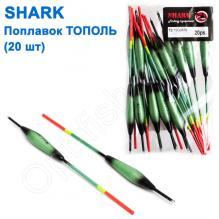 Поплавок Shark Тополь T2-15G0418 (20шт)