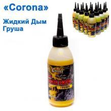 Жидкий дым Corona 120мл груша