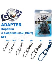 Adapter GOSS