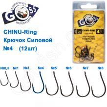 Крючок Goss Chinu Силовой (12шт) 10026 BN №4