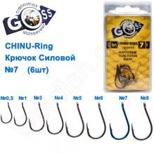 Крючок Goss Chinu Силовой (6шт) 10026 BN №7