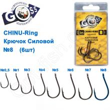 Крючок Goss Chinu Силовой (6шт) 10026 BN №8