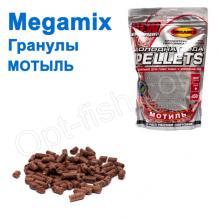 Гранулы Megamix (Зима) Мотыль