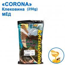 Клейковина Corona 250g мед