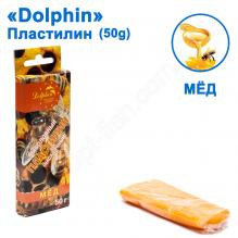 Пластилин Dolphin 50g Мед