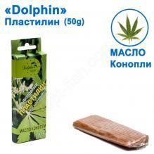 Пластилин Dolphin 50g Конопля