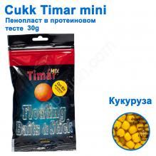 Воздушное тесто Cukk Timar 30g mini кукуруза (corn)