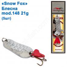 Блесна Snow Fox mod.148 21 g (5шт)