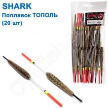 Поплавок Shark Тополь T2-40N0522А (20шт)