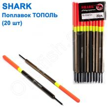 Поплавок Shark Тополь труба T2-30N0121 (20шт)