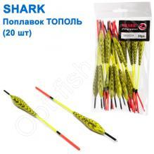 Поплавок Shark Тополь T2-15Y1522A (20шт)