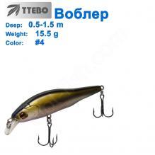 Воблер Ttebo M-CAM80 (0,5-1,5m) 5,5g #04