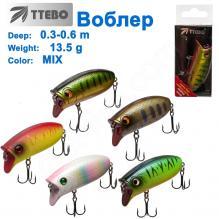Воблер Ttebo S-SB60 (0,3-0,6m) 13,5g MIX