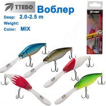 Воблер Ttebo S-DU65D (2-2,5m) MIX