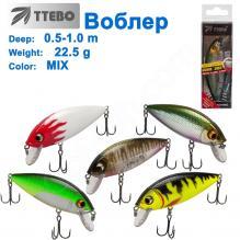 Воблер Ttebo S-BEA90 (0,5-1m) 22,5g MIX