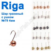 Мормышка вольф. Riga 104040 шар граненый с ушком №79 4мм (25шт)