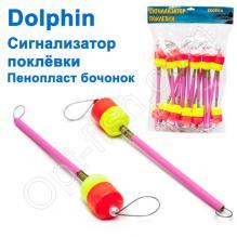 Сигнализатор поклевки Dolphin пенопласт бочонок