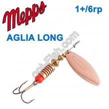 Блесна Mepps Aglia long miedzianna-cooper 1+/6g