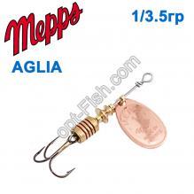 Блесна Mepps Aglia miedzianna-cooper 1/3,5g